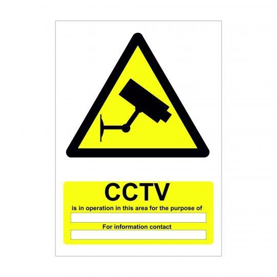 CCTV Sign, Printed Foamex Board, Printed Dibond